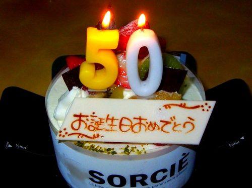 50cake